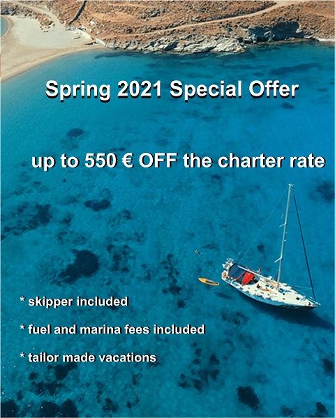 special offer spring 2021
